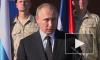 Президент России прибыл в Псков почтить память 6-й роты