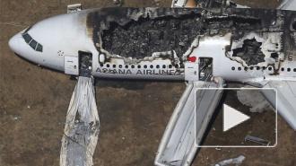 Нидерланды пообещали показать окончательный отчет по крушению Boeing на Украине летом 2015 года