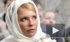Рассмотрение жалобы Тимошенко проходит без ее участия