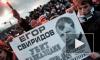 Вердикт присяжных по делу Свиридова: Аслан Черкесов виновен