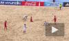 Чемпионат мира по пляжному футболу 2015: результаты позволили России квалифицироваться в четвертьфинал