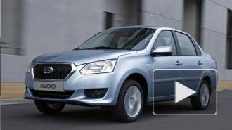 АвтоВАЗ начал серийное производство автомобилей Datsun