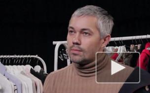 Стилист Рогов оценил имидж Шнурова