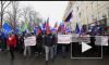 """МВД Москвы приняло жалобу 16 граждан требующих денег за участие в марше """"В защиту детей"""""""