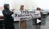 Переселенцы из Чечни требуют от Путина постоянного жилья в Петербурге