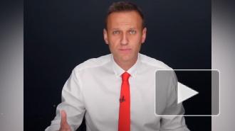 Семьям Навального и Жданова заблокировали банковские счета