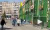 """Возле ТЦ """"Ока"""" в Колпино заметили нарушителей самоизоляции"""