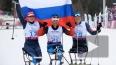 Паралимпиада, медальный зачет: Россия уверенно занимает ...