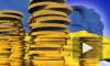 Новости Украины: Киев просит у МВФ деньги на Донбасс