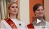 Видео: в школах Выборга прошли последние звонки