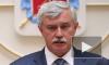 Полтавченко объяснился про «жлобство», хамство и новый стадион