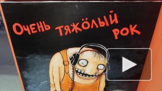 """Вася Ложкин нарисует ироничный клип группе """"Пикник"""""""