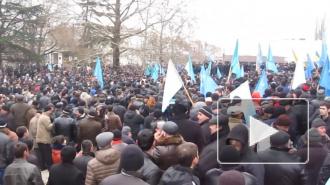 Крымские татары в Симферополе поддерживают Евромайдан