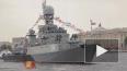 Северная столица отметила день ВМФ