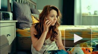 """""""СашаТаня"""", 2 сезон: на съемках 13 серии количество интимных сцен зашкалило, зрители недовольны"""