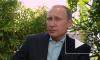 Путин назвал выступающих против поддержки семей моральными уродами