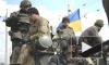 """Новости Украины: добровольческий батальон Миротворец """"рассосался"""" сам собой"""
