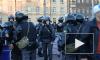 Матч «Зенит»-«Милан» охраняли 1030 полицейских