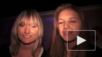 «Купидон» - друг молодежи. Вечеринка знакомств для подростков