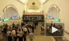 """Станция метро """"Невский проспект-2"""" закрыта на ремонт до конца года"""