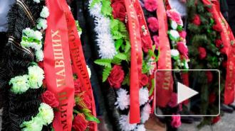 В Выборге состоялся День памяти воинов-интернационалистов
