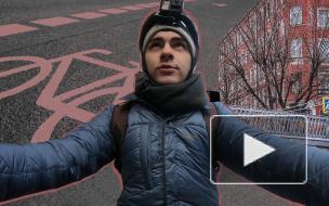 Эксперимент: как Piter TV впервые добирался до работы на велосипеде
