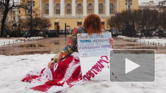 """Интимное место"" бунтовало из-за запрета на аборты"
