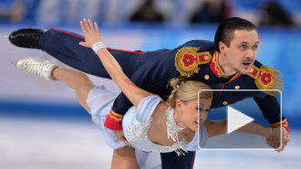 Блестящая короткая программа Волосожар и Транькова в Сочи 2014 вывела Россию на первое место