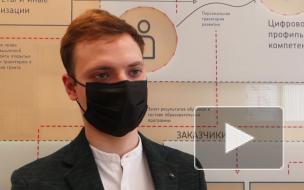 Урбанисты обсудили экологию и транспортные проблемы Петербурга