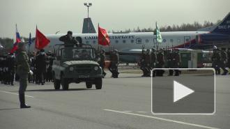 В Петербурге состоялась первая сводная репетиция Парада Победы