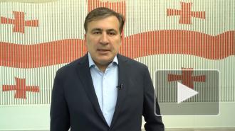 Саакашвили заявил, что вернется в Грузию к осени