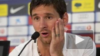 Барселона готова продать Месси