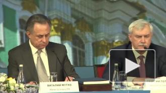 В Петербурге можно будет следить за итогами голосования Евро-2020 у Гостиного двора