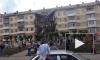Появились страшные видео и фото обрушившегося дома в Междуреченске