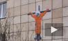 Автора граффити с распятым Гагариным оштрафовали на тысячу рублей
