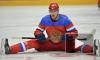 Хоккей. Россия - США: прогноз, время трансляции, расписание