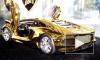 Самый дорогой в мире автомобиль продают в ОАЭ
