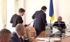 Скандал Савченко в Раде с унижением депутатов попал на видео