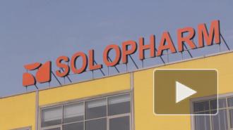 """Завод """"Солофарм"""" отметил первый год своей работы"""