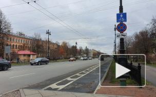 На Васильевском острове появилась велосипедная дорожка: взгляд Piter.TV