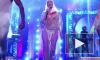 71-летняя мировая звезда вышла на сцену почти обнажённой
