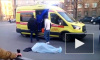 Видео: На Благодатной водитель насмерть сбил пешехода и начал танцевать