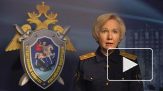 Бастрыкин поручил передать в центральный аппарат СК дело о нападении на школу в Казани