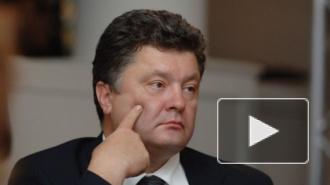 Последние новости Украины: страна задумалась о разрыве дипломатических отношений с Россией