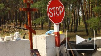 Новости Украины: трехсторонних переговоров в Минске больше не будет – местные СМИ