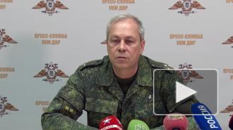 В ДНР сообщили о бое с украинской разведгруппой под Горловкой
