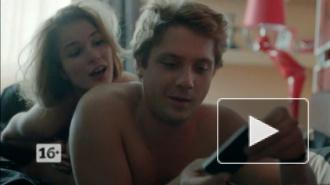"""""""Сладкая жизнь"""" на ТНТ раскрывает новые тайны: секс сблизил актеров, сыгравших Юлю и Марка"""