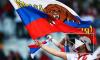 Россия осталась на 23-м месте в рейтинге ФИФА