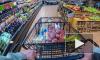 Российские торговые сети создают запасы продуктов