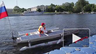 В Петербурге показали яхты на солнечных батареях
